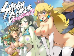 Princess Peach Super Mario Hentai 09